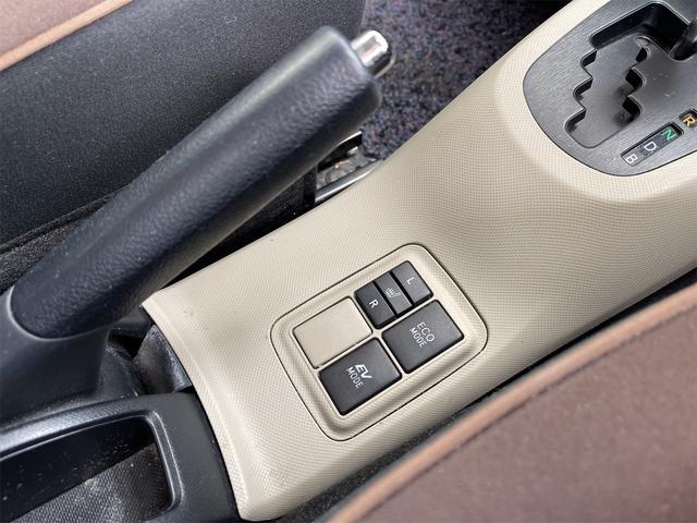 G タイヤ4本新品 ワンオーナー SDナビ フルセグTV バックカメラ Bluetooth ETC車載器 社外HIDヘッドライト プッシュスタート シートヒーター ナノイーエアコン 走行40900Km台(36枚目)
