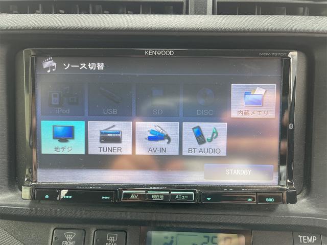 G タイヤ4本新品 ワンオーナー SDナビ フルセグTV バックカメラ Bluetooth ETC車載器 社外HIDヘッドライト プッシュスタート シートヒーター ナノイーエアコン 走行40900Km台(44枚目)