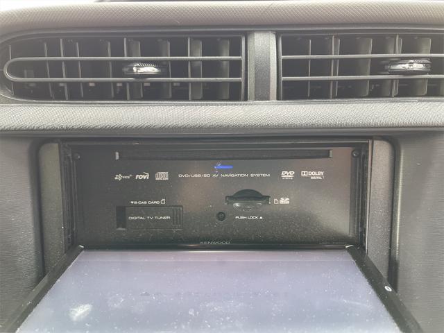 G タイヤ4本新品 ワンオーナー SDナビ フルセグTV バックカメラ Bluetooth ETC車載器 社外HIDヘッドライト プッシュスタート シートヒーター ナノイーエアコン 走行40900Km台(45枚目)