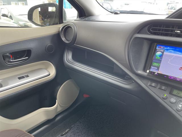 G タイヤ4本新品 ワンオーナー SDナビ フルセグTV バックカメラ Bluetooth ETC車載器 社外HIDヘッドライト プッシュスタート シートヒーター ナノイーエアコン 走行40900Km台(48枚目)