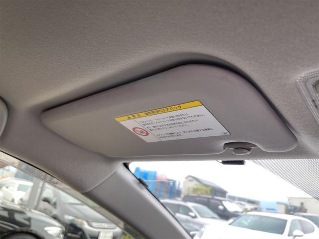 G タイヤ4本新品 ワンオーナー SDナビ フルセグTV バックカメラ Bluetooth ETC車載器 社外HIDヘッドライト プッシュスタート シートヒーター ナノイーエアコン 走行40900Km台(49枚目)