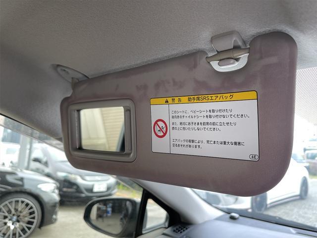 G タイヤ4本新品 ワンオーナー SDナビ フルセグTV バックカメラ Bluetooth ETC車載器 社外HIDヘッドライト プッシュスタート シートヒーター ナノイーエアコン 走行40900Km台(50枚目)
