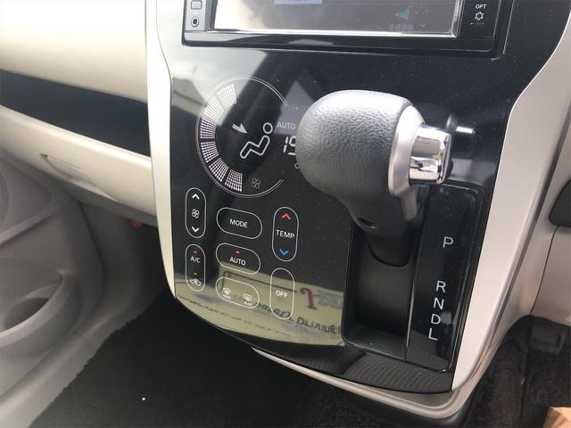 「日産」「デイズ」「コンパクトカー」「山梨県」の中古車24