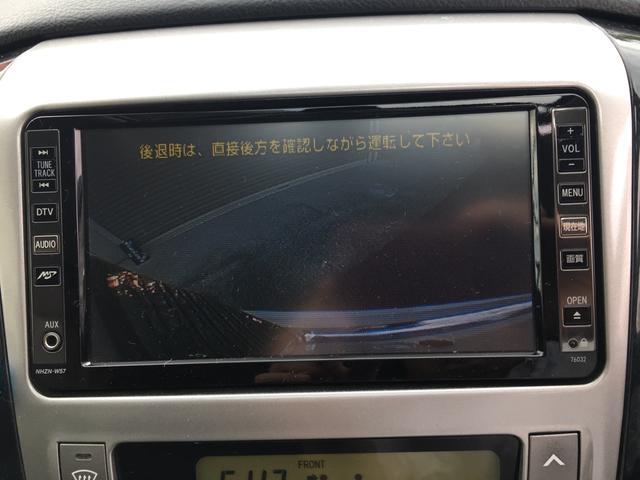 トヨタ アルファードV MS Wサンルーフ 後席モニター HDDナビ