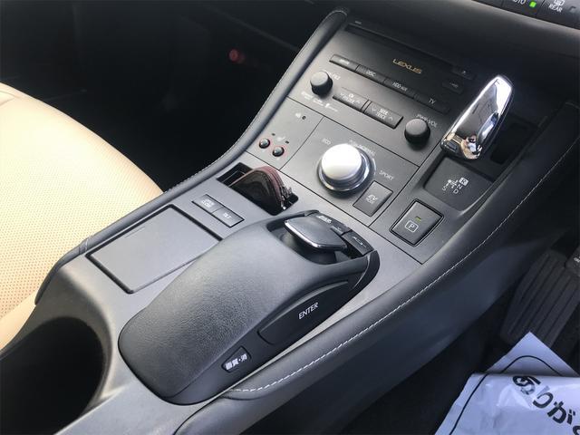 「レクサス」「CT」「コンパクトカー」「山梨県」の中古車45