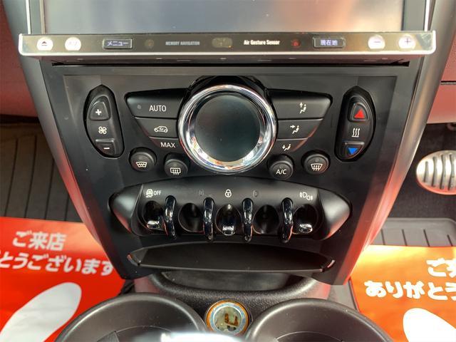 クーパーS クロスオーバー オール4 ターボ車 4WD カッロツェリアHDDナビ フルセグ Bluetooth ETC車載器 バックカメラ キセノンライト 17インチアルミ 5人乗り(21枚目)