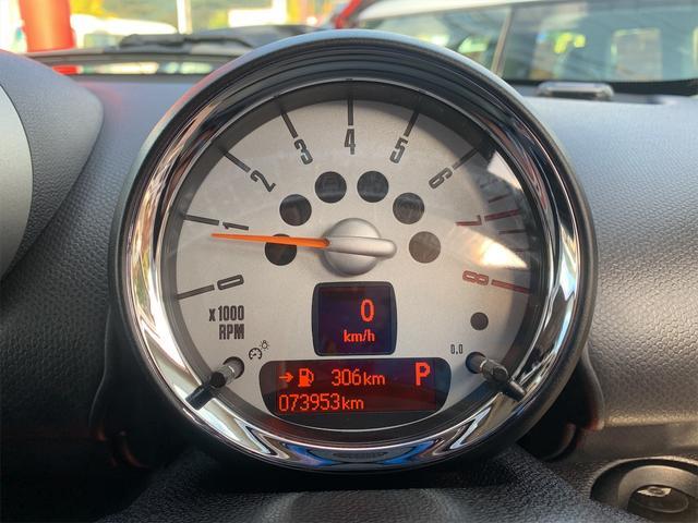 クーパーS クロスオーバー ターボ車 HDDナビ フルセグ Bluetooth ETC車載器 キセノンライト 禁煙車 パドルシフト 17インチアルミ ユニオンジャックシートカバー 5人乗り(16枚目)