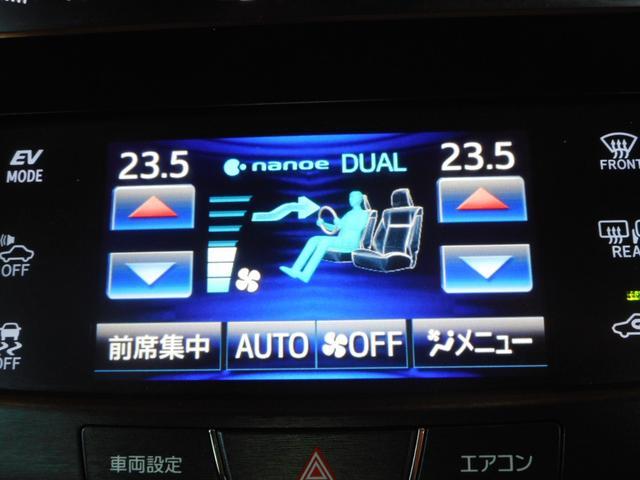 アスリートS HDDナビ フルセグ バックカメラ ETC(20枚目)
