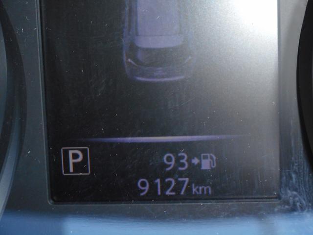 「日産」「エクストレイル」「SUV・クロカン」「山梨県」の中古車36
