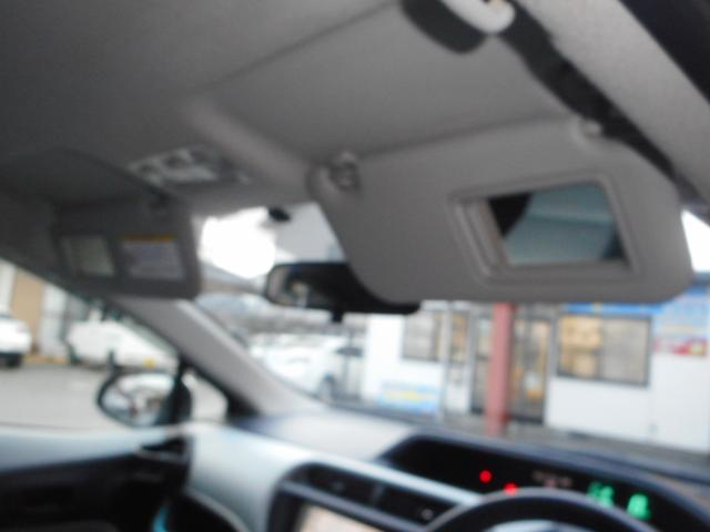 「トヨタ」「アクア」「コンパクトカー」「山梨県」の中古車26
