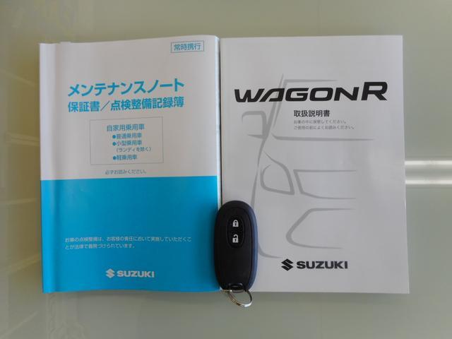 「スズキ」「ワゴンR」「コンパクトカー」「山梨県」の中古車27