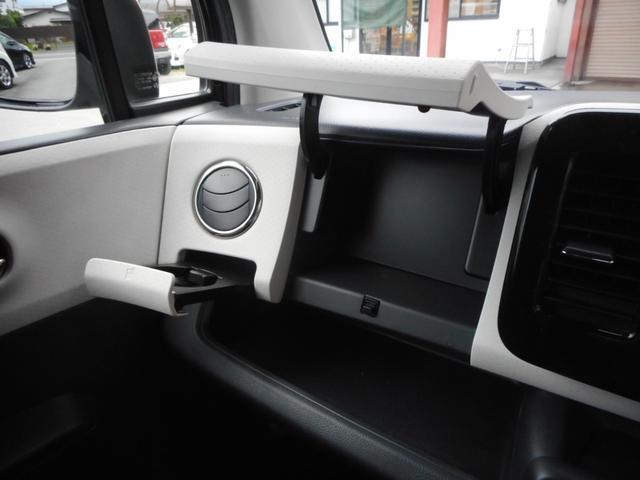 10thアニバーサリー リミテッド メモリーナビ フルセグ HIDヘッドライト ETC車載器 キーレススタートシステム プッシュスタート(24枚目)