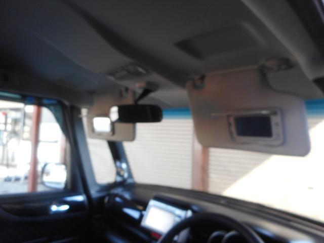 G・Lパッケージ 純正SDナビ・TV バックカメラ 左側パワースライド HIDライト プッシュスタート(23枚目)