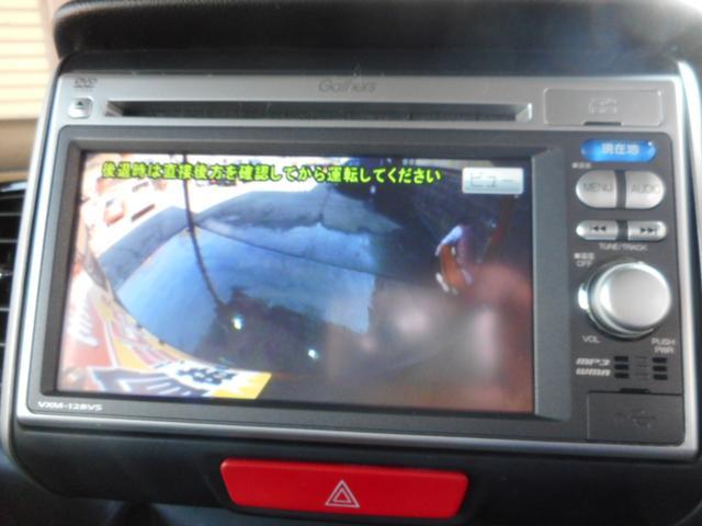 G・Lパッケージ 純正SDナビ・TV バックカメラ 左側パワースライド HIDライト プッシュスタート(25枚目)