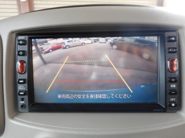 15X Vセレクション 純正HDDナビ・ワンセグ・バックカメラ DVD再生 プッシュスタート インテリキー オートエアコン フォグライト 車検整備付(20枚目)