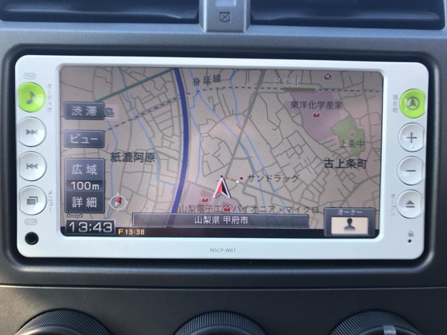 トヨタ ラクティス X 純正ナビ ワンオーナー 禁煙車