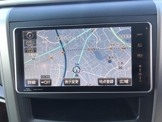 トヨタ アルファード 240S 後席モニター ブルーレイ再生純正HDDナビTV