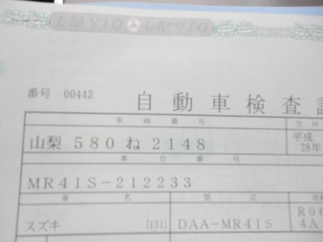 「スズキ」「ハスラー」「コンパクトカー」「山梨県」の中古車19