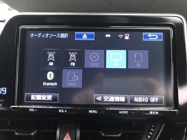 「トヨタ」「C-HR」「SUV・クロカン」「山梨県」の中古車44