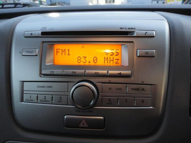 「スズキ」「ワゴンR」「コンパクトカー」「山梨県」の中古車17