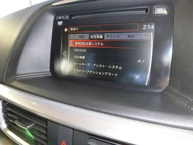 「マツダ」「CX-5」「SUV・クロカン」「山梨県」の中古車16