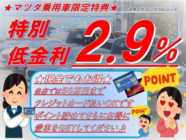 2.2 XD Lパッケージ ディーゼルターボ 4WD 禁煙車 シートヒーター 左右電動シート(2枚目)