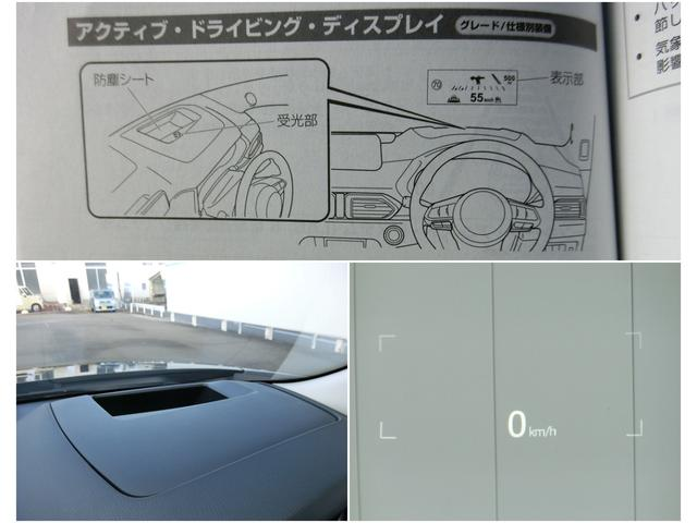 2.2 XD Lパッケージ ディーゼルターボ 4WD 禁煙車 シートヒーター 左右電動シート(10枚目)