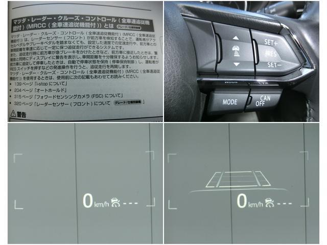 2.2 XD Lパッケージ ディーゼルターボ 4WD 禁煙車 シートヒーター 左右電動シート(11枚目)