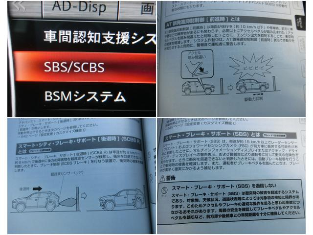 2.2 XD Lパッケージ ディーゼルターボ 4WD 禁煙車 シートヒーター 左右電動シート(13枚目)