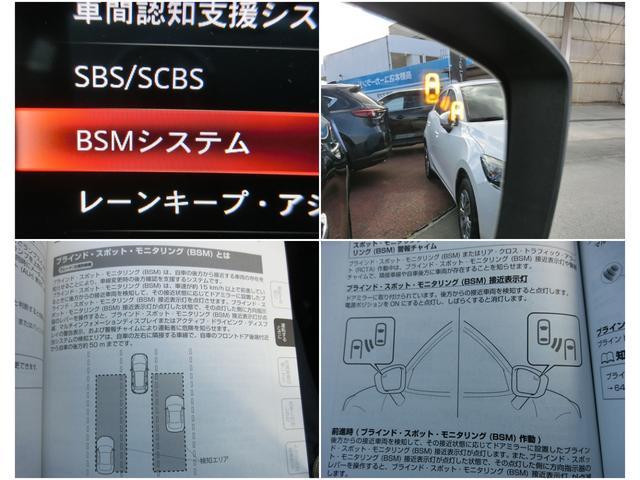 2.2 XD Lパッケージ ディーゼルターボ 4WD 禁煙車 シートヒーター 左右電動シート(14枚目)