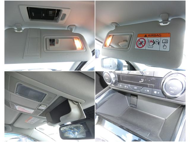 2.2 XD Lパッケージ ディーゼルターボ 4WD 禁煙車 シートヒーター 左右電動シート(18枚目)
