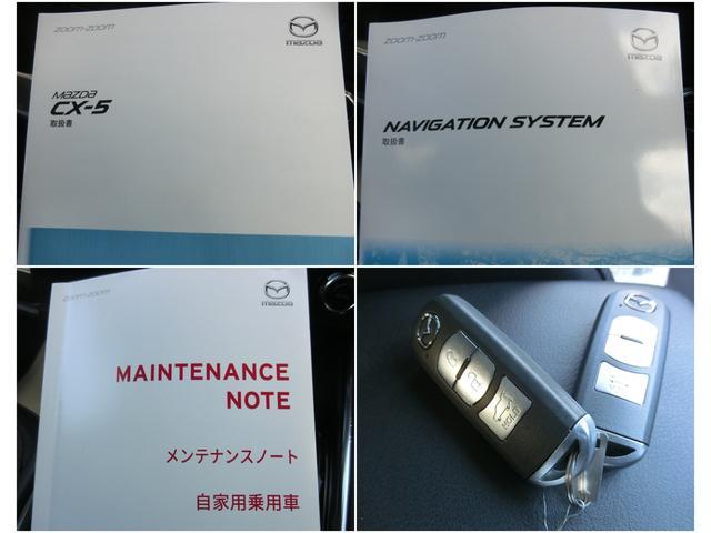 2.2 XD Lパッケージ ディーゼルターボ 4WD 禁煙車 シートヒーター 左右電動シート(19枚目)