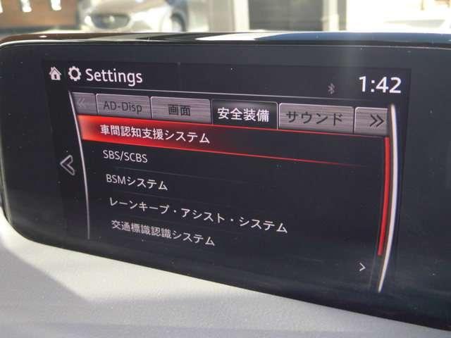 2.2 XD Lパッケージ ディーゼルターボ 禁煙車 スマートインETC(6枚目)
