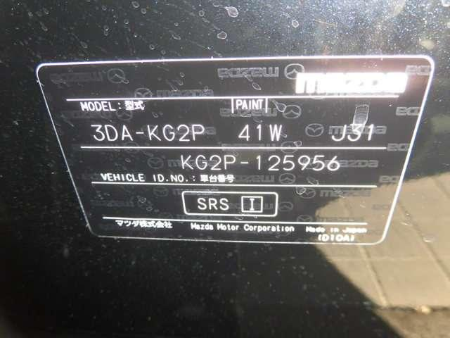 2.2 XD Lパッケージ ディーゼルターボ 禁煙車 スマートインETC(20枚目)