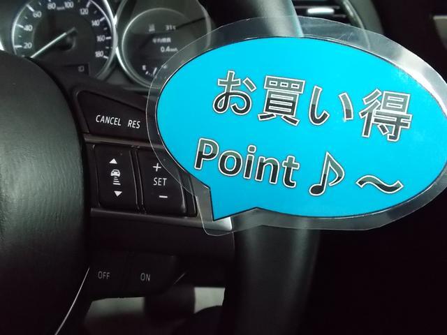 マツダ CX-5 XD Lパッケージ 4WD  ナビ Bose 禁煙