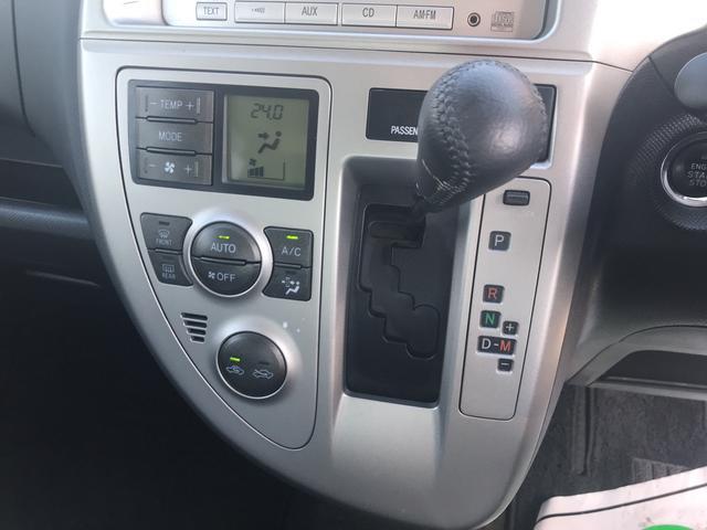「トヨタ」「ラクティス」「ミニバン・ワンボックス」「山梨県」の中古車24