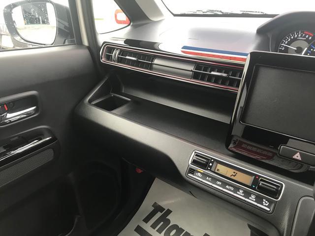 「スズキ」「ワゴンRスティングレー」「コンパクトカー」「山梨県」の中古車33
