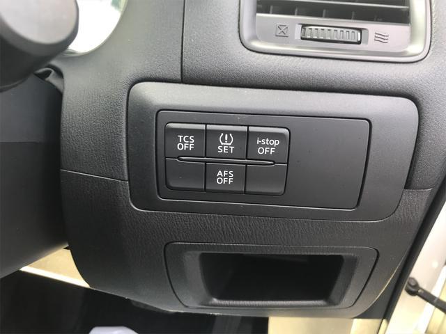 「マツダ」「CX-5」「SUV・クロカン」「山梨県」の中古車23