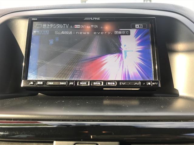 「マツダ」「CX-5」「SUV・クロカン」「山梨県」の中古車35