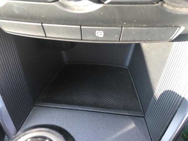 「マツダ」「CX-5」「SUV・クロカン」「山梨県」の中古車43