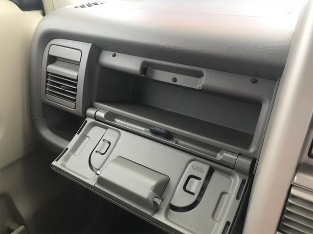 14S FOUR 4WD スマートキー 純正ナビ フォグランプ ETC 14インチアルミ(34枚目)