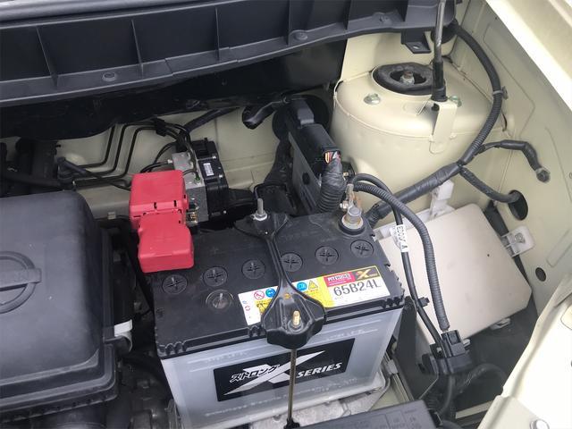 14S FOUR 4WD スマートキー 純正ナビ フォグランプ ETC 14インチアルミ(40枚目)