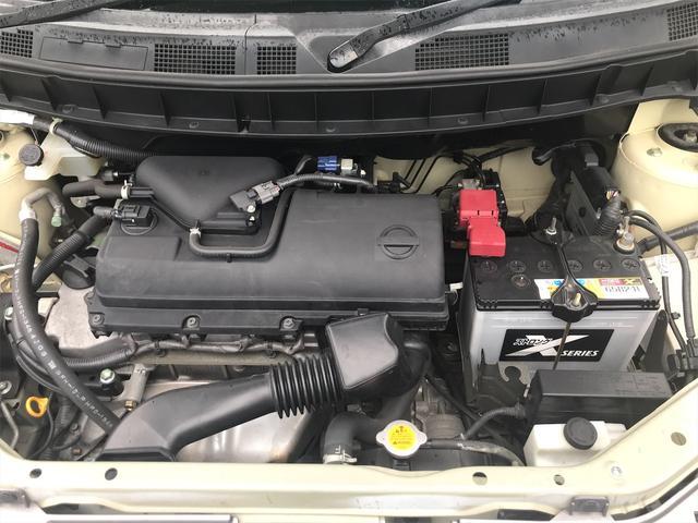 14S FOUR 4WD スマートキー 純正ナビ フォグランプ ETC 14インチアルミ(42枚目)