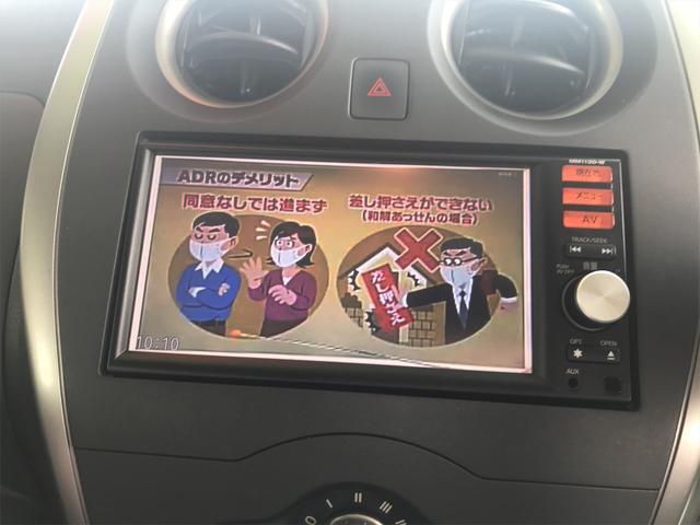 X 純正ナビ TV バックカメラ スマートキー プッシュスタート ETC(28枚目)