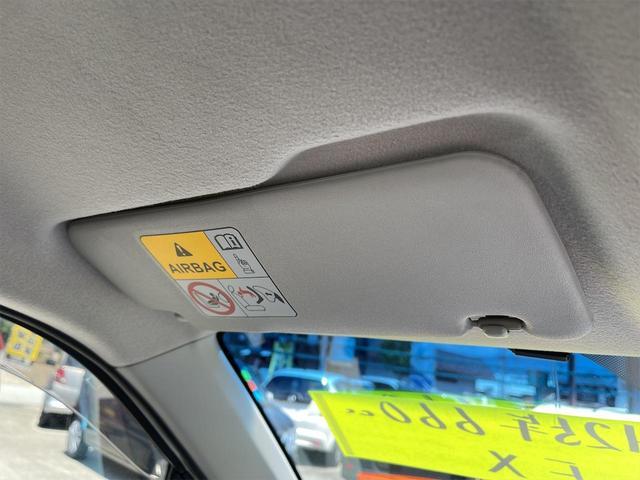 FX 社外SDナビ フルセグ USB接続 DVD再生 ETC車載器 アイドリングストップ キーレスエントリー プライバシーガラス 車検整備付(40枚目)