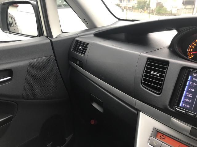 「ダイハツ」「ムーヴ」「コンパクトカー」「山梨県」の中古車21