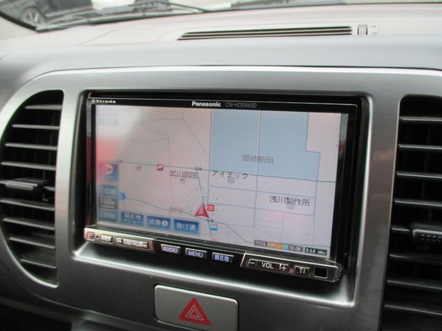 ウィット リミテッド HDDナビ フルセグTV 禁煙車(14枚目)