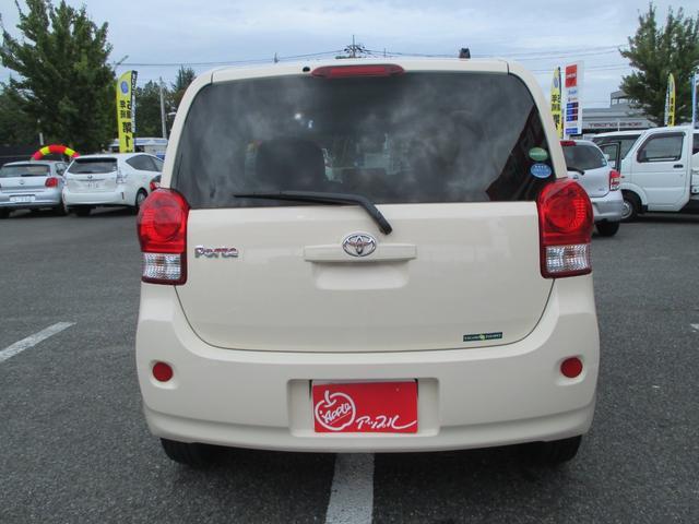 「トヨタ」「ポルテ」「ミニバン・ワンボックス」「山梨県」の中古車5
