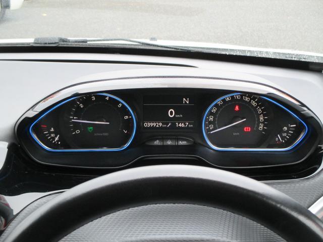 「プジョー」「プジョー 2008」「SUV・クロカン」「山梨県」の中古車6