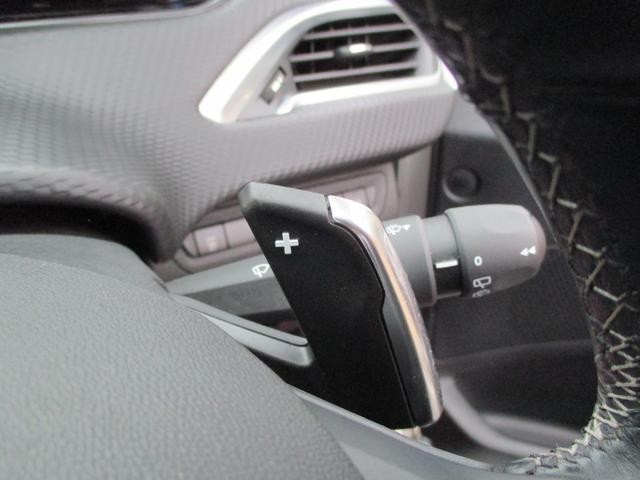 「プジョー」「プジョー 2008」「SUV・クロカン」「山梨県」の中古車14